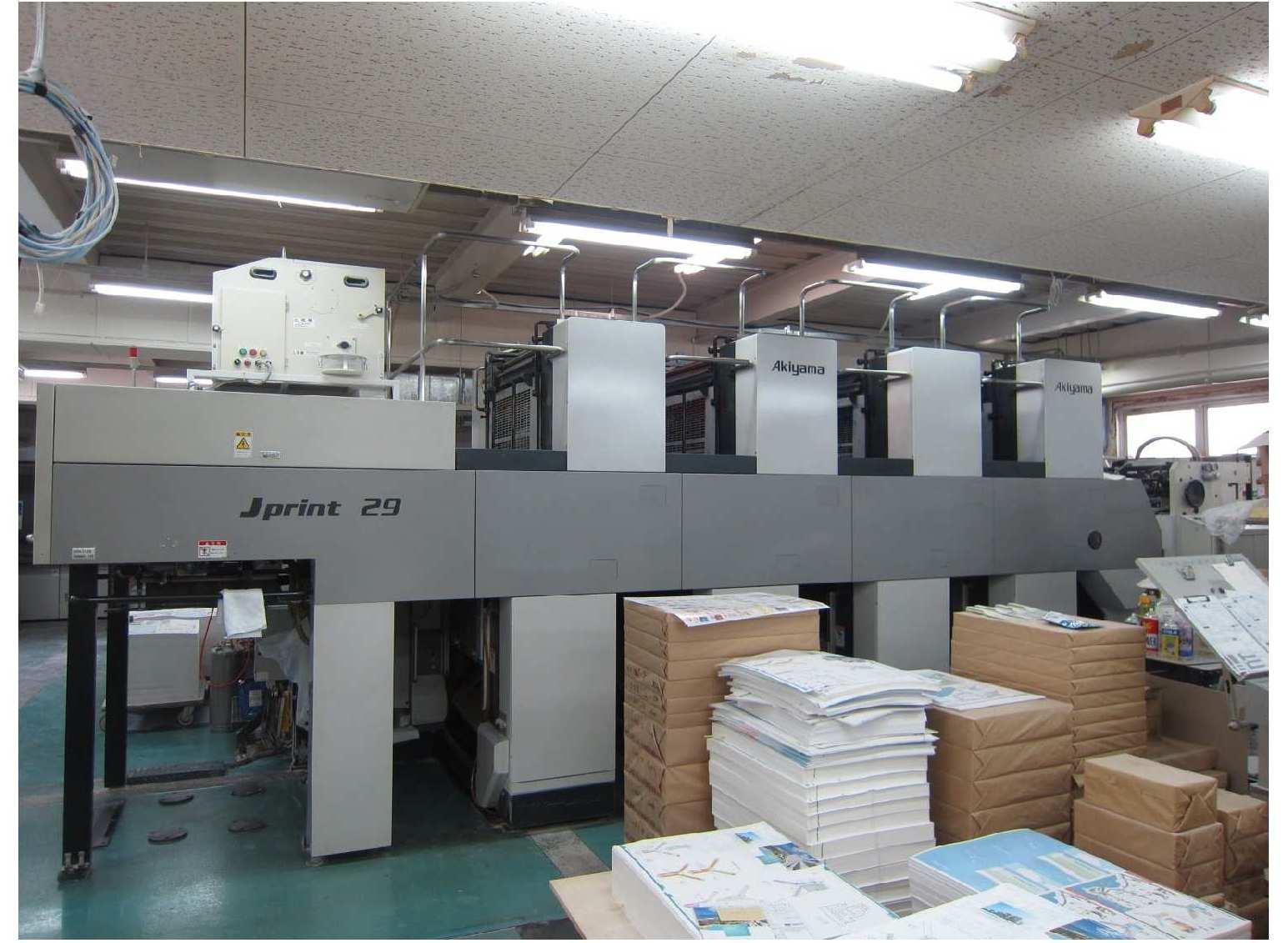 Tiến hành in ấn sau khi thiết kế